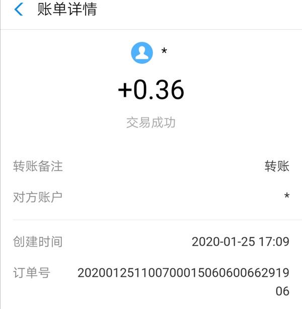 皮皮虾app皮友抱富免费领0.36元支付宝红包
