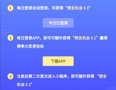 财商挑战小程序新用户秒撸1元微信红包