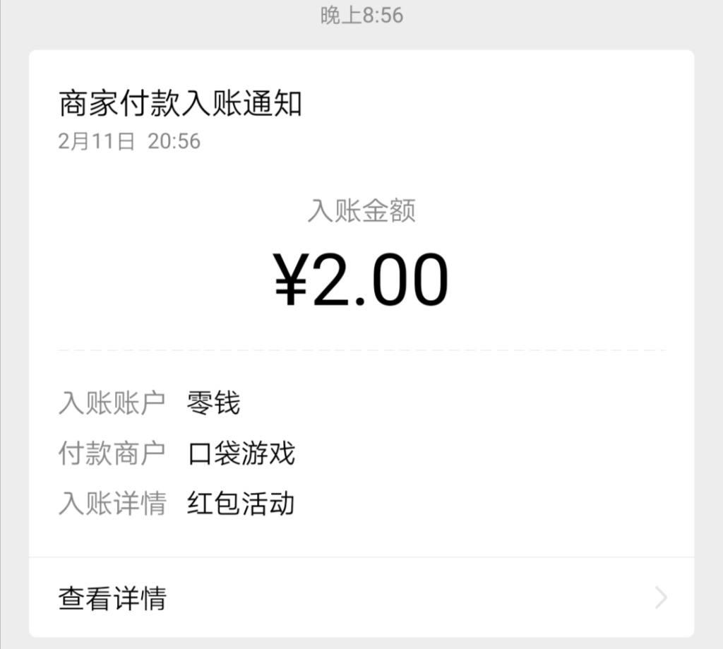口袋捕鱼app,捕鱼赚钱,新人秒撸2元