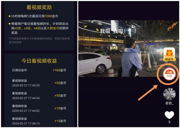网赚红包短视频,新人秒撸0.5元,第二天再撸0.5元