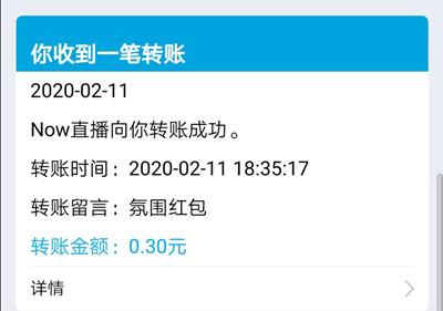 qq直播猜灯谜领红包,每天0.3元