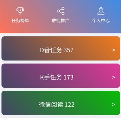 攒攒app抖音自动挂机做任务脚本,一天10元它不香吗