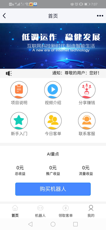 Screenshot_20200318_190708_com.tencent.mobileqq
