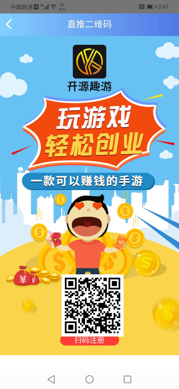 开源趣游区块链项目 官方首码 玩传奇游戏赚钱