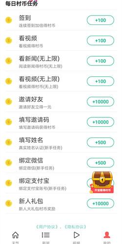 极简生活app,看新闻赚钱,收益无上限,新用户秒撸2.2元