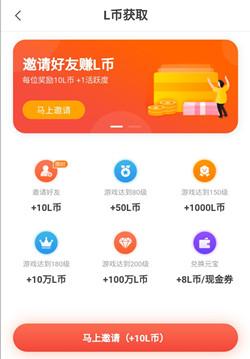 乐游游戏app,类似3c游戏的挂机赚钱分红手游