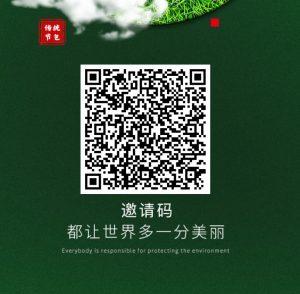 GRB绿色环保链:矿机模式1币起卖,溢价8元怎么样?