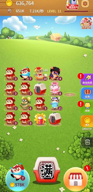 叠仓鼠app玩游戏抽手机是真的吗?