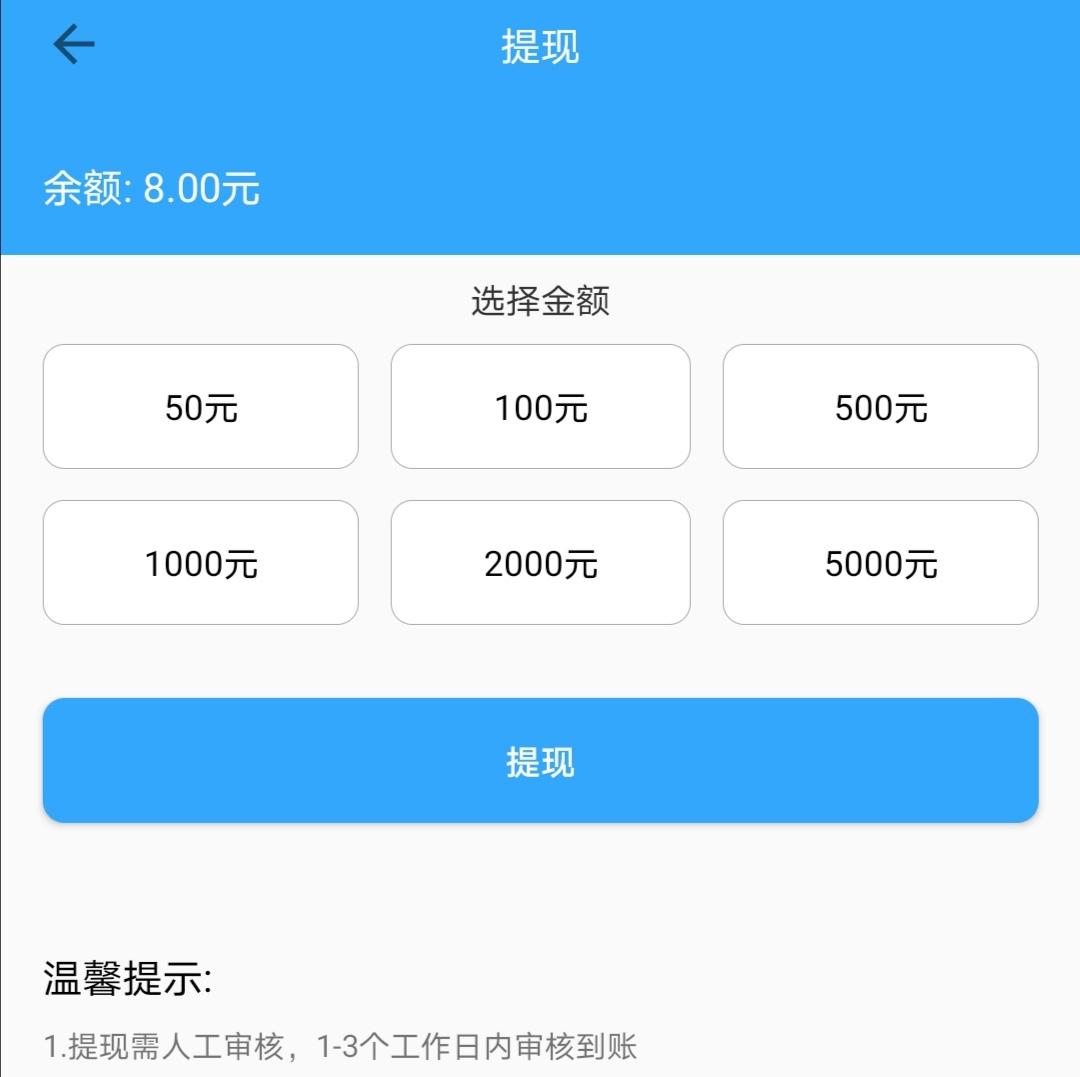 Screenshot_20200504_190641