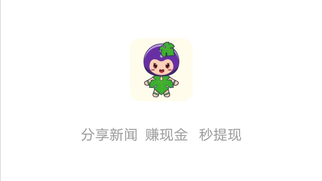 Screenshot_20200517_144335