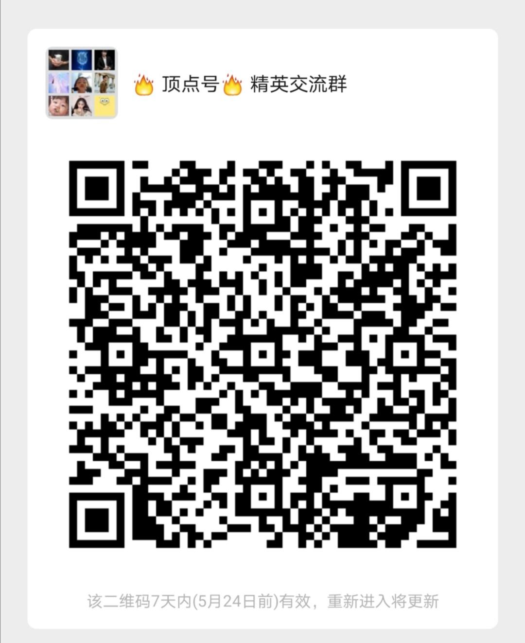 Screenshot_20200517_192845